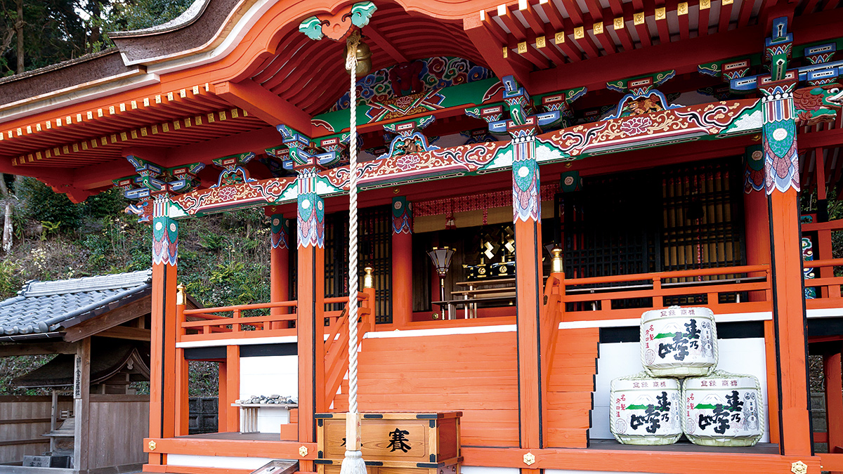 Tutelary Shrines where Koka Ninja United