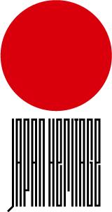 日本遺産ロゴマークの使用について