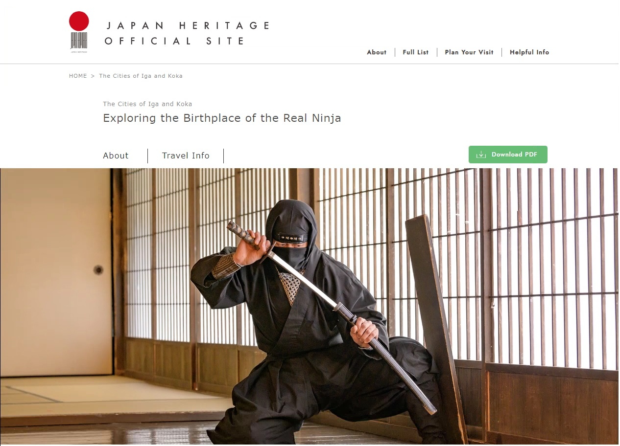 JAPAN HERITAGE OFFICIAL SITE is available.