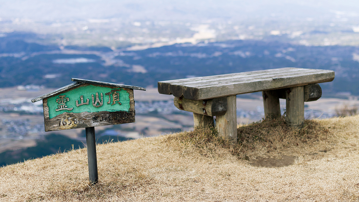 霊山山頂遺跡
