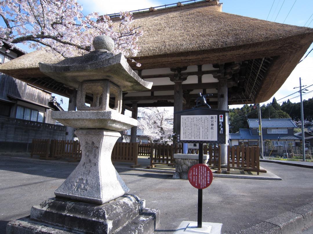 【甲賀市】構成文化財・新宮神社表門の保存修理事業完了について
